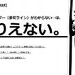 【重要/FX】ストッ…