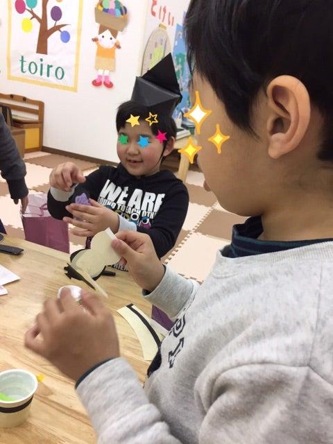o0480064013864536354 - ☆2月8日 (水) ☆toiro西谷
