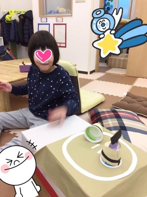 o0480064013864536386 - ☆2月8日 (水) ☆toiro西谷