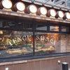 渋谷  テング酒場の画像