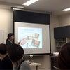 【リフトアップ効果!『新スキンケア製品』ダーマロジカの発表会に参加してきました。の画像