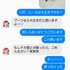 """満席ありがとうございます。""""[2/19(日)東京開催]フラワーエッセンスで遊ぶ会""""の画像"""