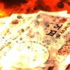 仮想通貨大暴落のおはなしです...の画像