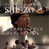 ★☆2017.02.10☆★の画像