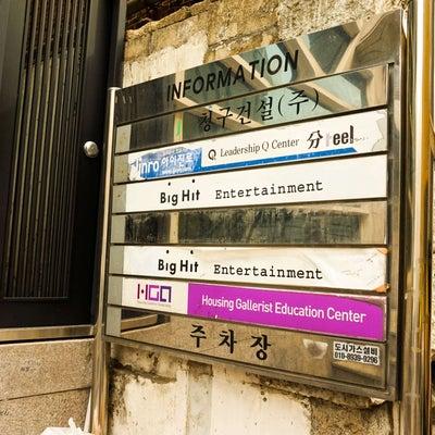 防弾少年団 BigHitからのバンタン食堂こと토종흑돼지(追記あり)の記事に添付されている画像