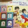 将来の夢を英語でね♪【上田市立志スクール 幼児・小学生英語】の画像