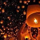 元宵節のランタン、新年満月で開運のスタートにの記事より