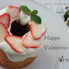 Happy Valentine's Day!の画像