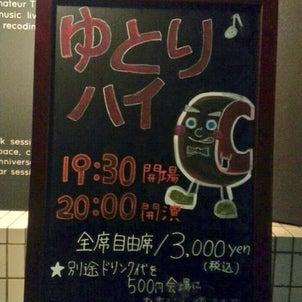 ミュージカルライブの画像