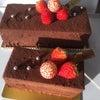 大切な人へぴったりなバレンタインケーキ!!の画像