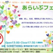【4/14(金)鹿児…