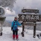 金剛山登山〜♪の記事より