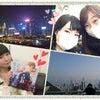 C3香港!!の画像