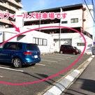 フィールズの駐車場についての記事より