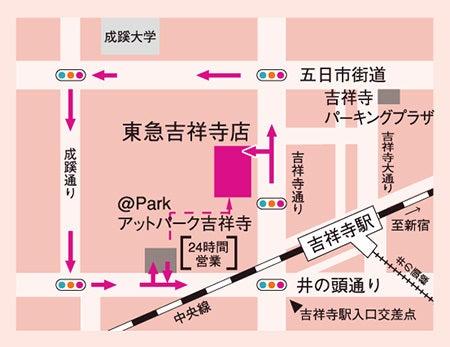 吉祥寺東急アクセス