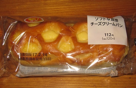 「ファミマチーズクリームパン写真フリー」の画像検索結果