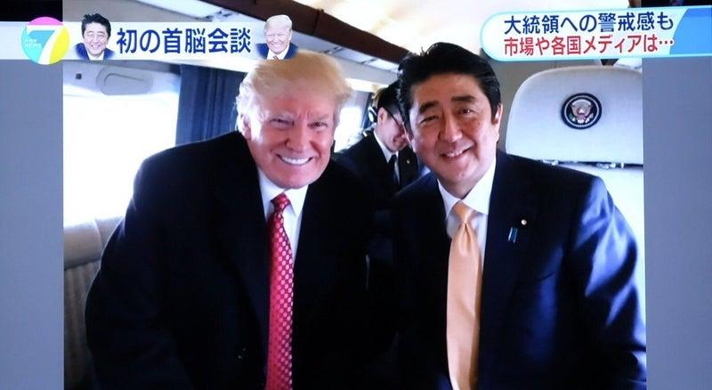 日本はアメリカの国益のみ考えろ...