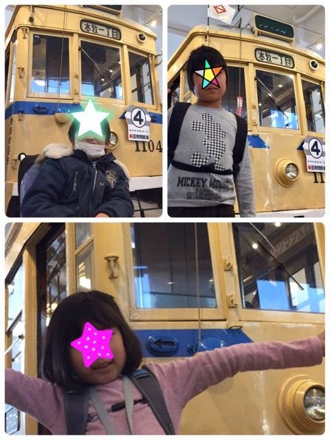 o0480064013867640705 - ☆2月11日 (土)☆toiro西谷