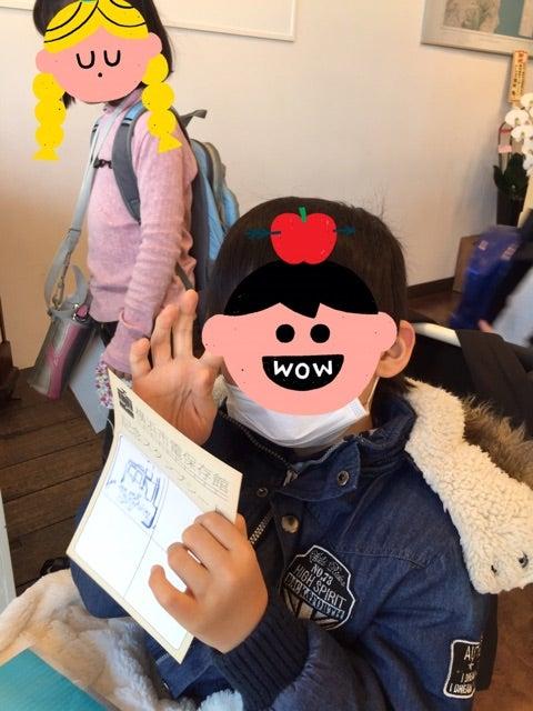 o0480064013867640667 - ☆2月11日 (土)☆toiro西谷