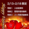 ☆★2017.02.13★☆の画像