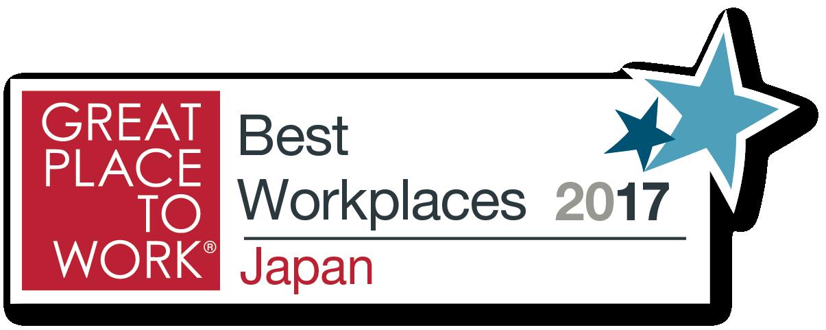 2017年「働きがいのある会社ランキング」ジオコードが4年連続で表彰されました!