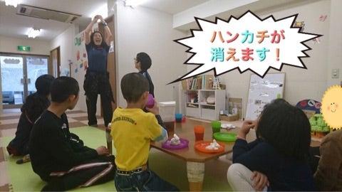 o0480027013867913372 - ☆2月13日(月)☆toiro新吉田