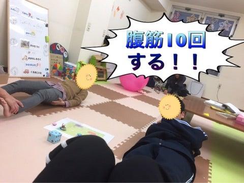 o0480036013867913406 - ☆2月13日(月)☆toiro新吉田