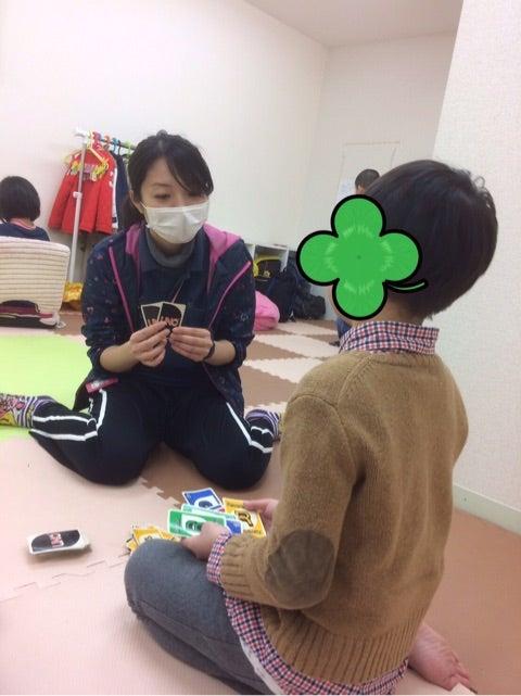 o0480064113867913379 - ☆2月13日(月)☆toiro新吉田