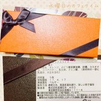 成城石井のオランジェットの記事に添付されている画像
