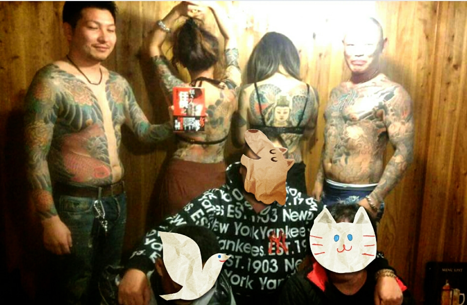 背中の刺青 | 東京 刺青 タトゥー 和彫り ...