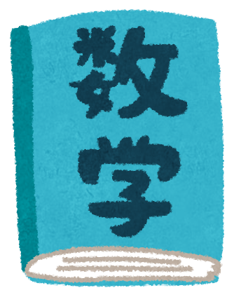 https://stat.ameba.jp/user_images/20170214/12/shokoh-wata-juku/40/57/p/o0344042413868451493.png