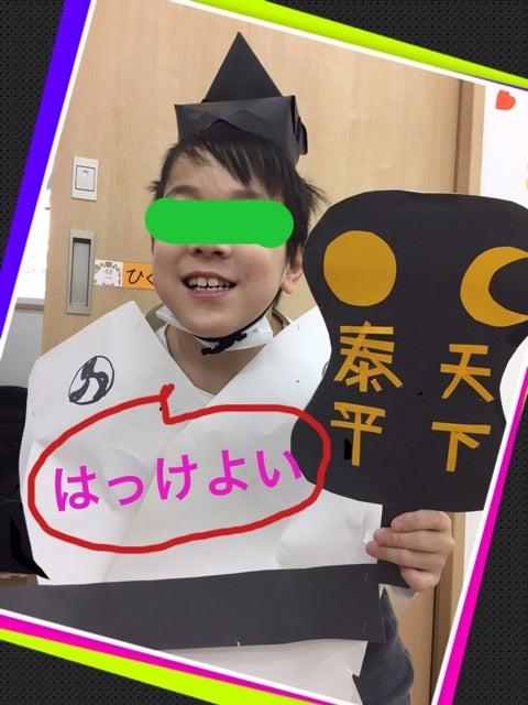 o0480064013868459397 - ☆2月13日 (月)☆toiro西谷☆