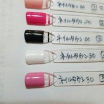 カラーチャート♡ネイルタウン♡~写真撮り直し~の記事に添付されている画像
