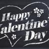つきもの落しのバレンタインデー前日の画像