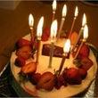 誕生日に手作りケーキ…