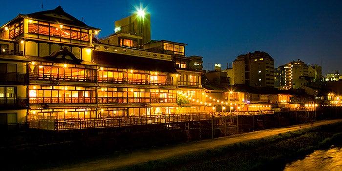 京都鴨川沿いの老舗料亭フレンチ | ひたすらこじんまりした ...