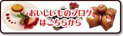 タロットセラピストみっち~の食べ歩き手帖