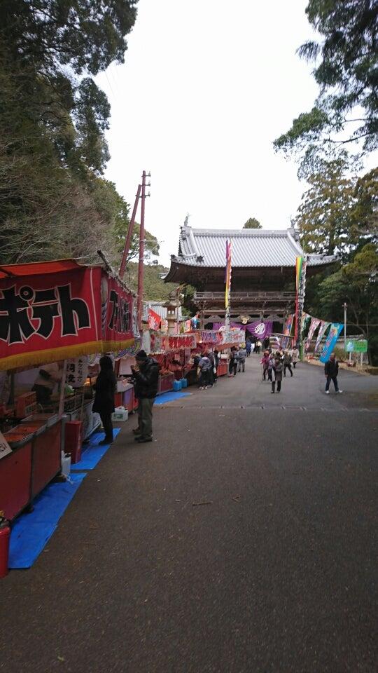 青峰山 御船祭 | 好喜丸の志摩沖...