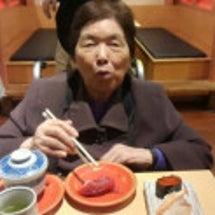 母の86歳誕生日(^…