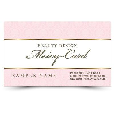 サロンショップカード作成,美容スタンプカード印刷,エステショップカード作成