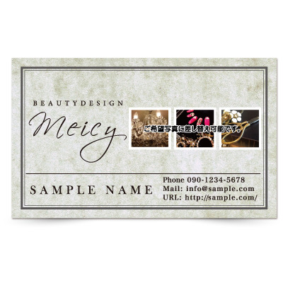 サロンショップカード作成,スタンプカード印刷