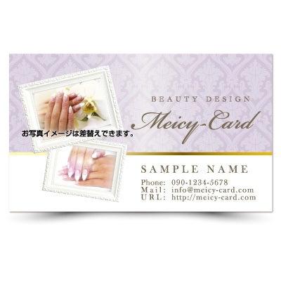 可愛いショップカード作成,スタンプカード印刷