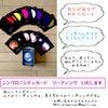 【場所変更‼】シンクロニシティカード リーディング 行いますo(^▽^)oの画像