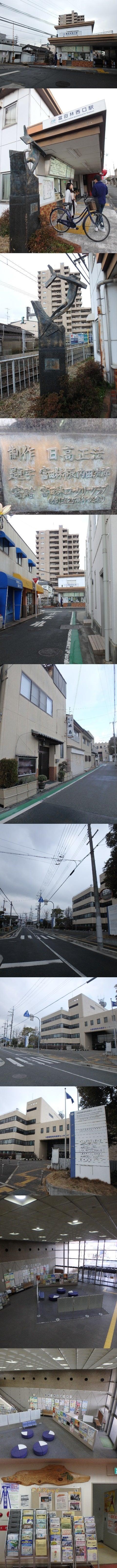 富田林市 | すくらんぶるアートヴィレッジ