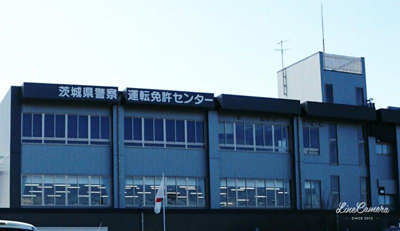 Images of 茨城県運転免許試験場...