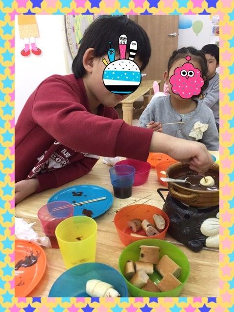 o0480064013869738539 - ☆2月15日 (水)☆toiro西谷