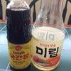 カナダで買うはずさない韓国食材1の画像