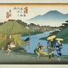 中山道を歩く「高崎宿~板鼻宿」の画像