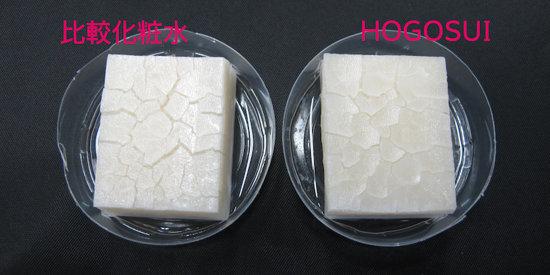 CuthicL_HOGOSUI実験2