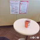 献血したことありますか?の記事より